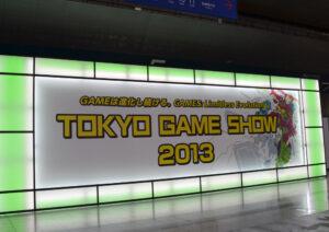 東京ゲームショウ2013 閉幕