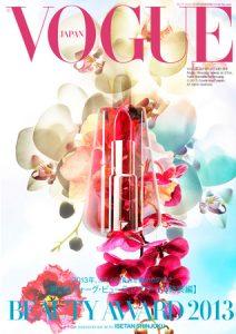 第2回「VOGUE BEAUTY AWARD」受賞製品発表 ― 2013年、コスメの頂点を極めたのは?