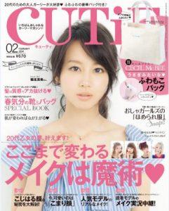 『CUTiE(キューティ)』が読者モデルのオーディションを開催!