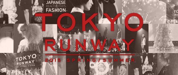 東京ランウェイ2015SSが開催